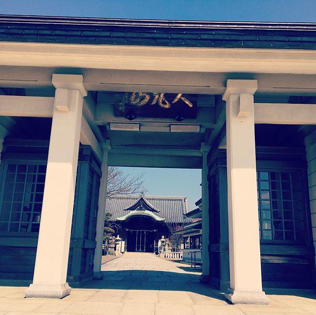 #shrine #kakinomoshrine Kakinomoto Jinja in Akashi, Japan. - from Instagram